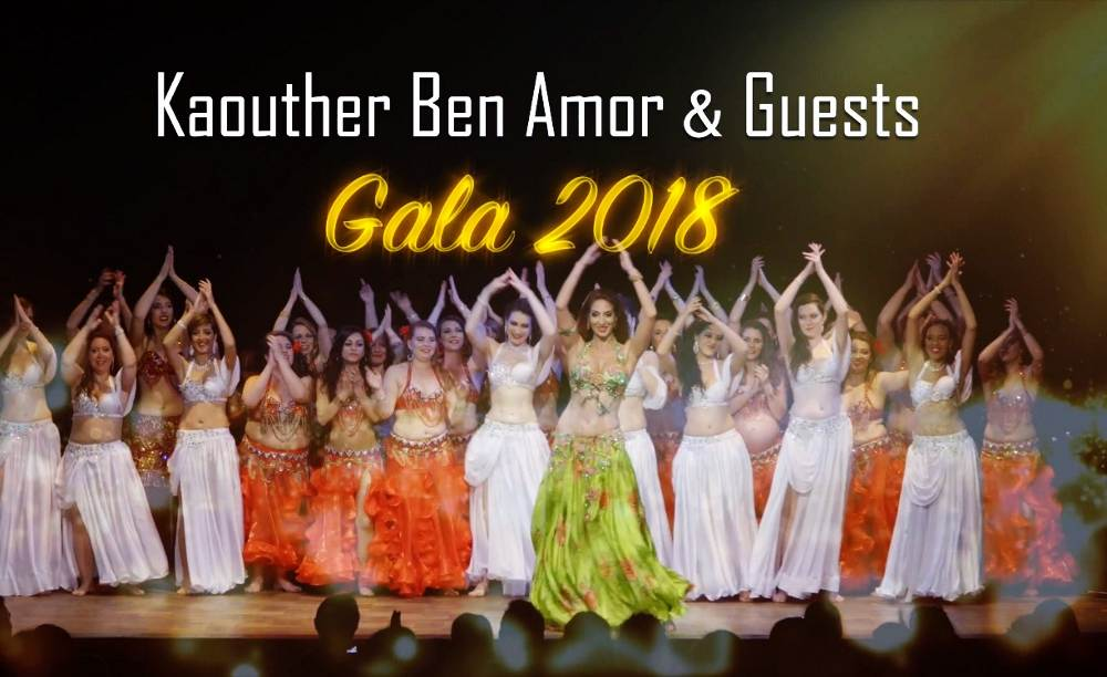 Kaouther Ben Amor & Guests