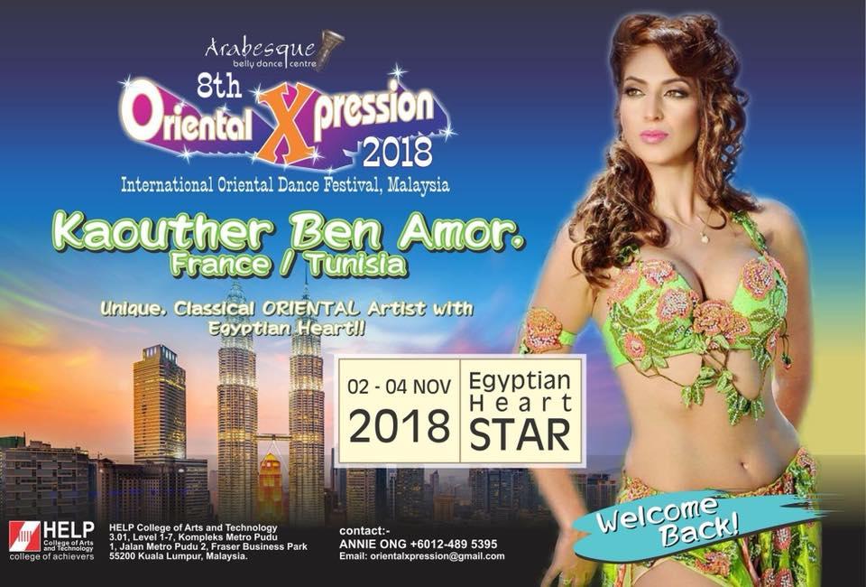 XPression Festival